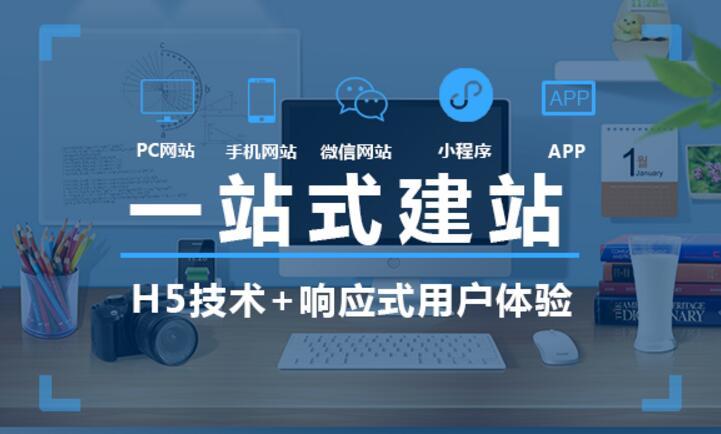 深圳网站建设,网站建设步骤是什么?