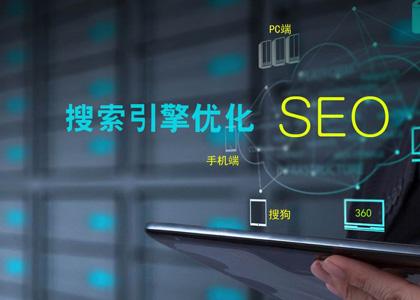 汉中seo优化:百度seo怎么优化关键词?如何选择有价值的关键词?