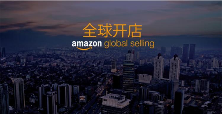 亚马逊招商前景如何?亚马逊怎么看自己招商链接?