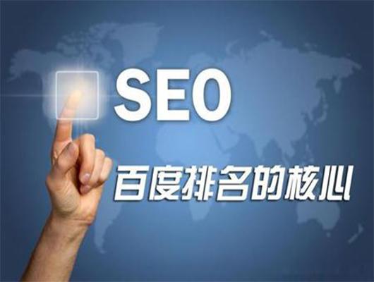 网站SEO常用优化技巧有哪些?